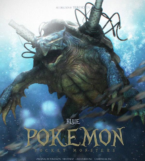 realistic-blastoise-pokemon-blue