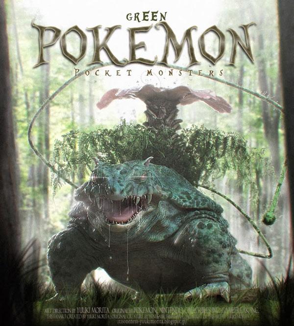 realistic-venusaur-pokemon-green-1