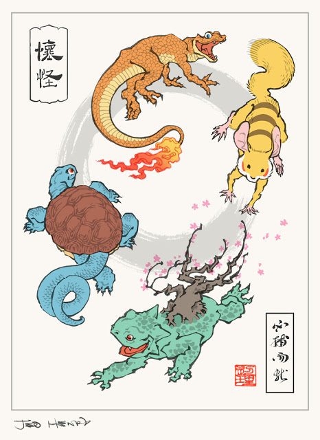 Pokemon2FINAL