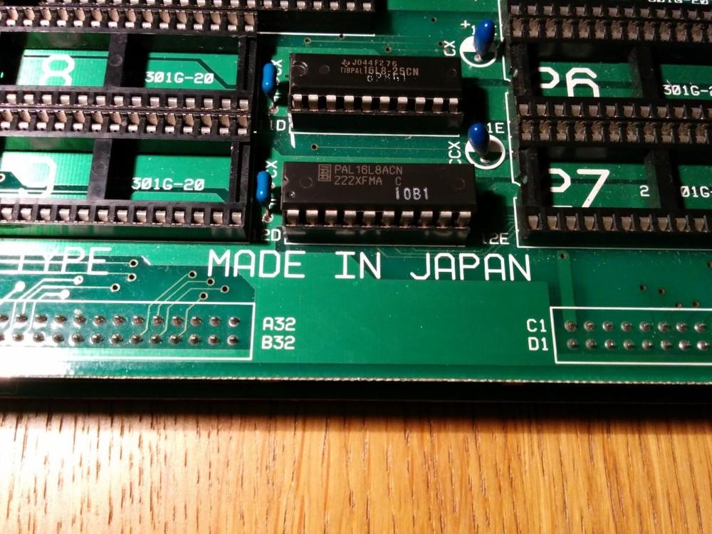 La potenza di una scritta MADE IN JAPAN stampata su una printed circuit board mi lascia allibito.