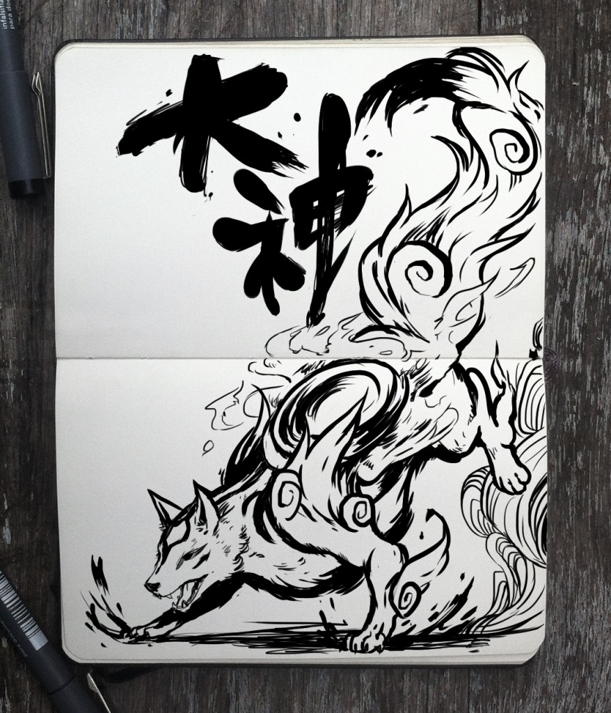 _318_okami_by_365_daysofdoodles-d89m7cd