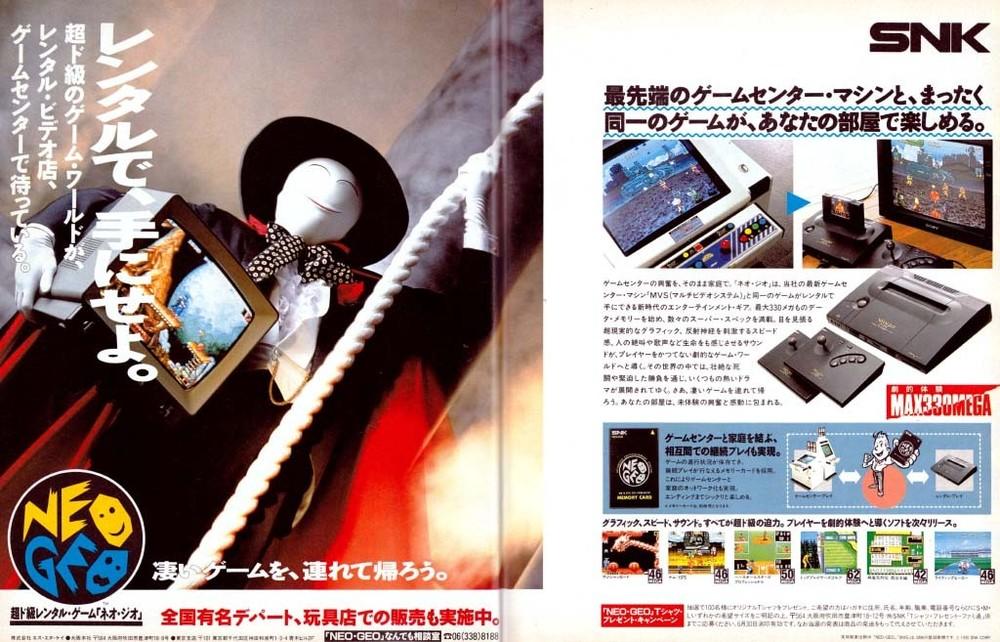 """GeManteau scappa con Magician Lord, ricordandoci di """"portare a casa i giochi del momento"""". La Memory Card del Neo Geo era un'altra cosa che stava avantissimo, permettendo di continuare in sala giochi una partita interrotta a casa, e viceversa."""