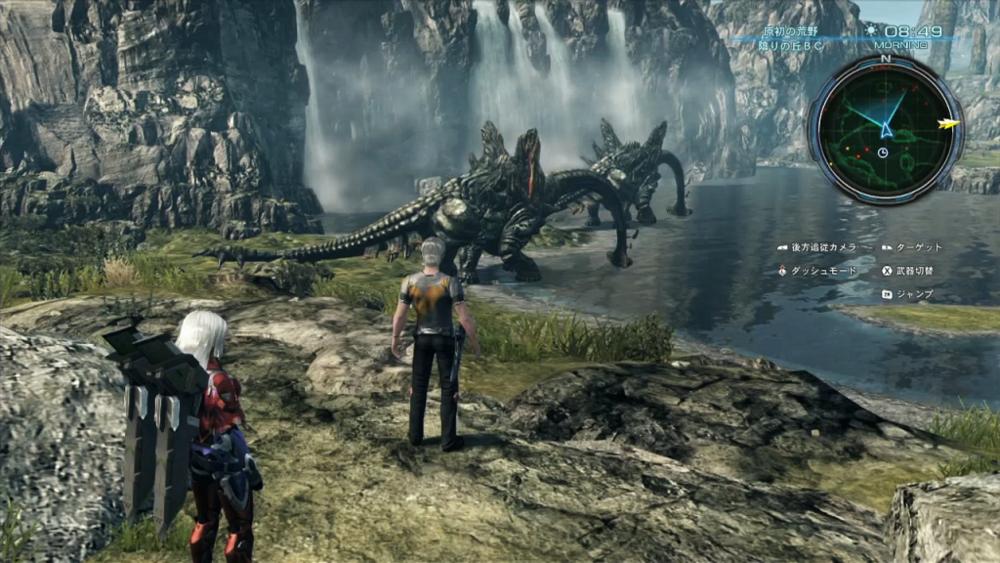 I panorami di Mira varrebbero da soli il prezzo del gioco.