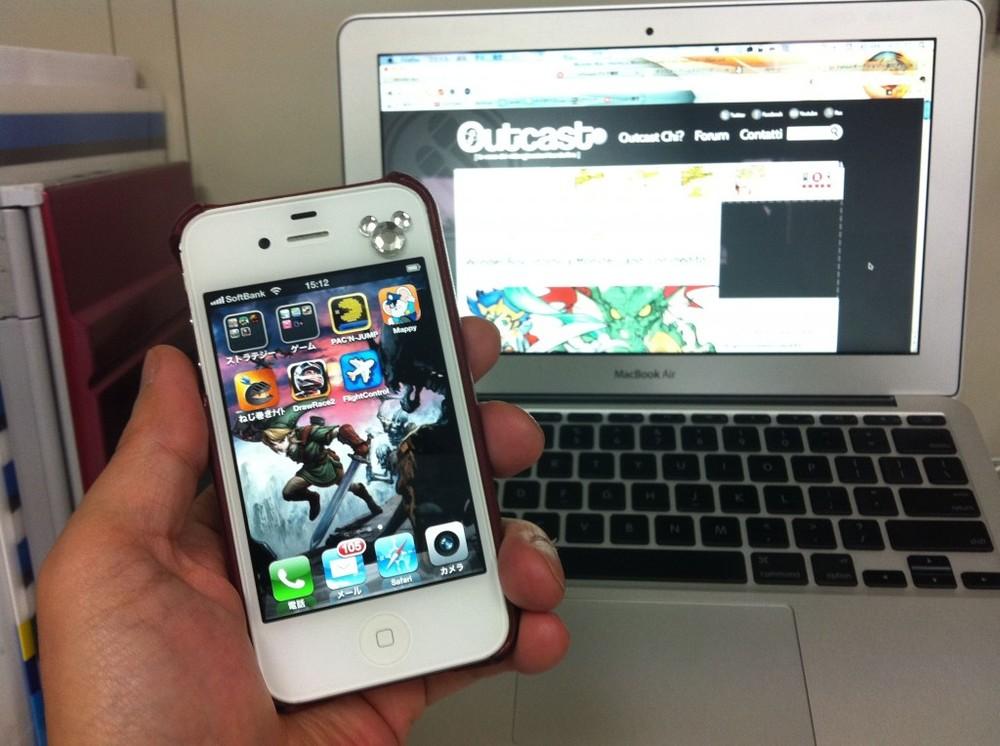 Cos'ha sull' iPhone il papà di  Wonder Boy ? Ehi, ma quello è...