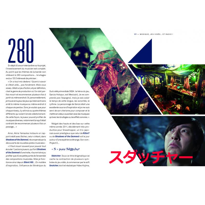 suda51-killer-edition (1).jpg