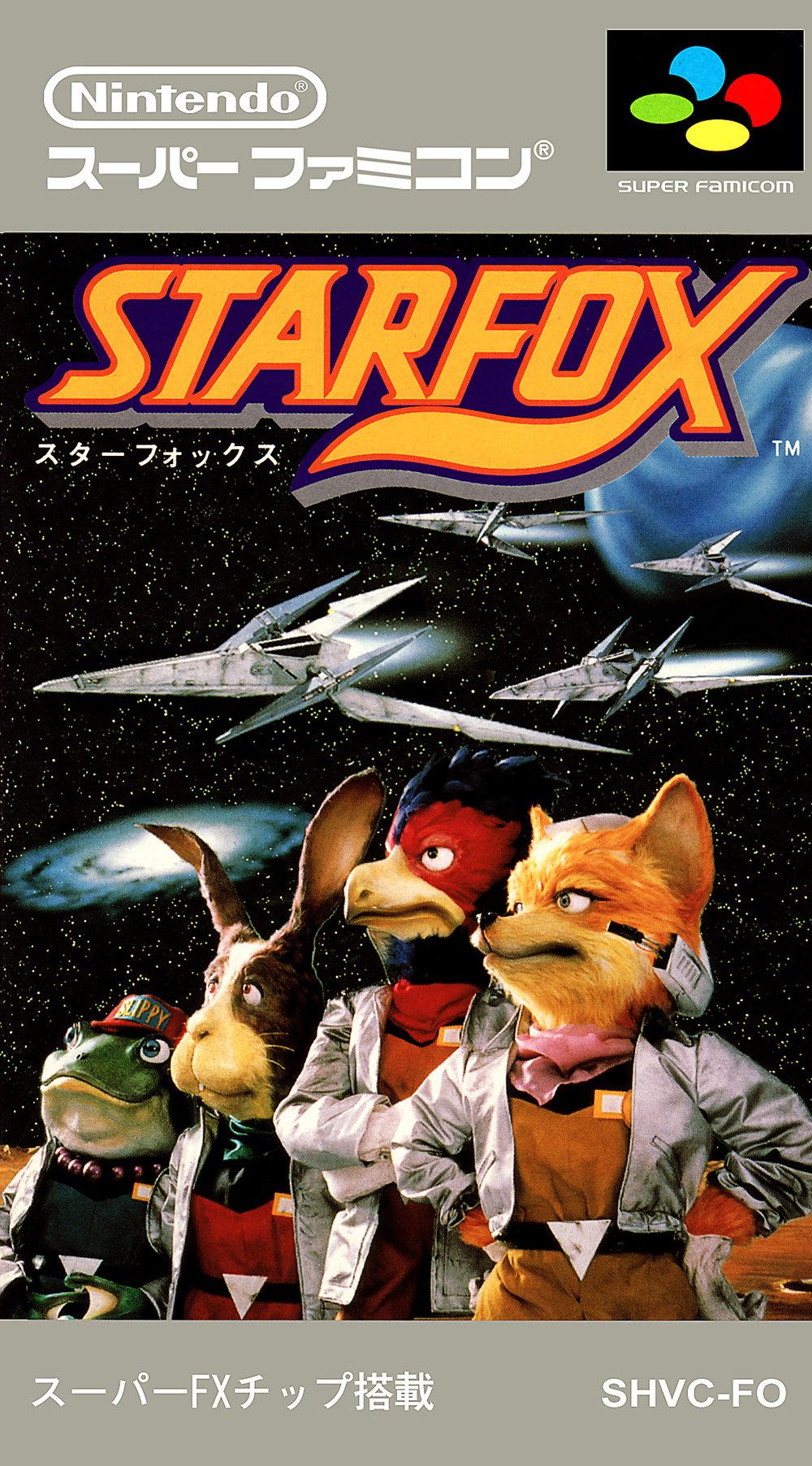 2364789-snes_starfox_2_jp.jpg