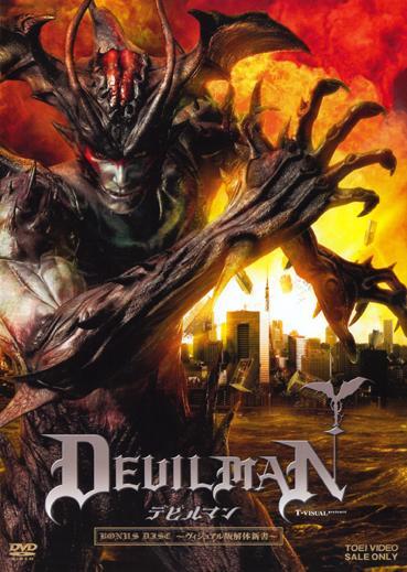 devilman live.jpg