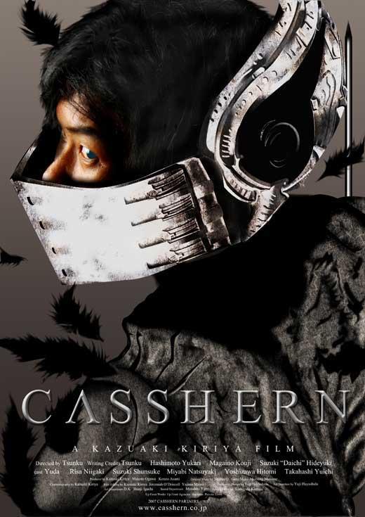 casshern-movie-poster-2004-1020552872.jpg