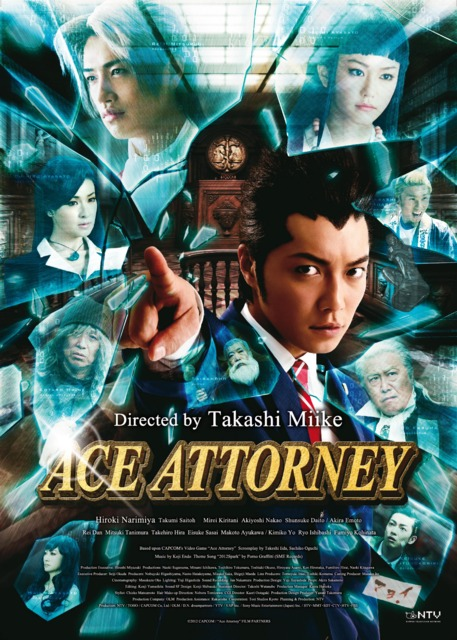 """Perché Miike non ne sbaglia uno, nemmeno quando si tratta di film """"minori"""" come  Ace Attorney ? Perché Miike è un regista e ne capisce intimamente lo spirito """"Sono una pentola, in cui confluisce tutto""""."""