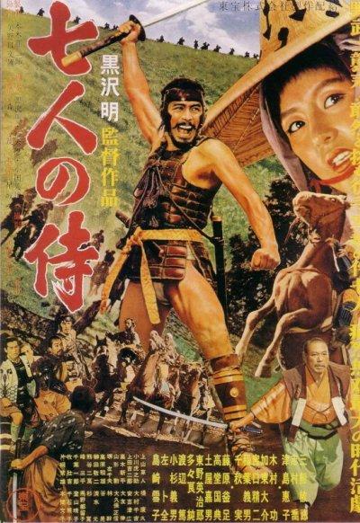 - L'era d'oro del cinema giapponese risale al 1950/1970. Durante questo periodo, 545 film nazionali hanno catturato circa 4/5 del mercato. Poco più di un miliardo di giapponesi andò in 7.457 sale di cinema. Da quel momento in poi, però, il settore cinematografico nipponico andrà crollando. Nel '93, 283 film domestici ottennero meno del 40% della quota interna di mercato. Nel 1996, le percentuali erano molto diverse: circa 120 milioni di persone in poco meno di 2.000 cinema. Attualmente, il 72% della quota interna del cinema giapponese è dedicata al cinema straniero.[ Nell'immagine, il cult assoluto di Akira Kurosawa I Sette Samurai. ]
