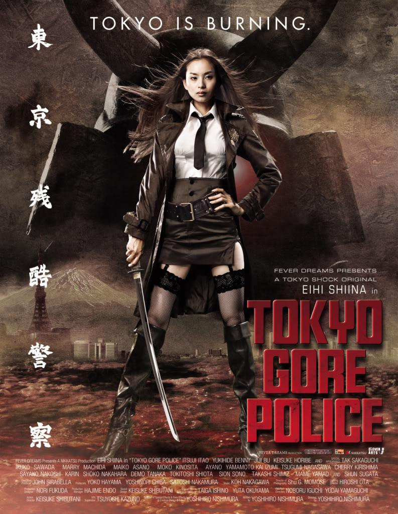 Tokyo-Gore-Police.jpeg