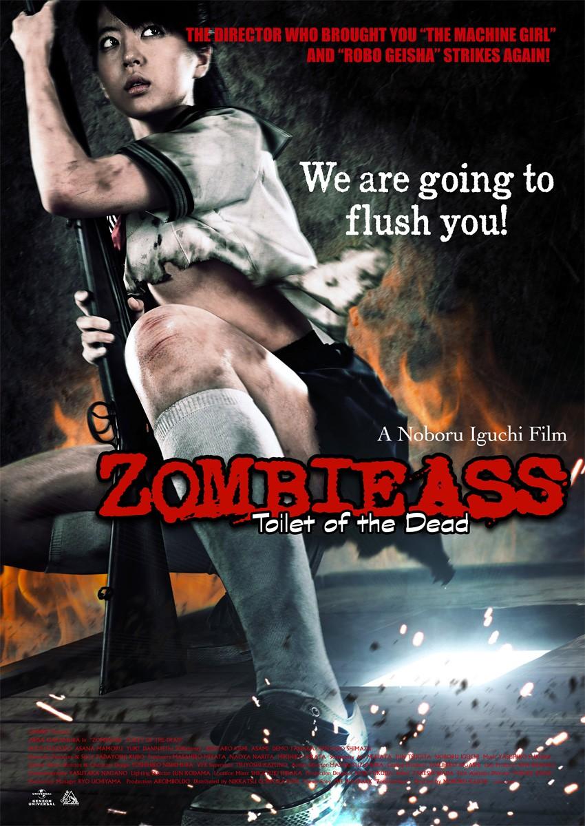 zombie-ass.jpg