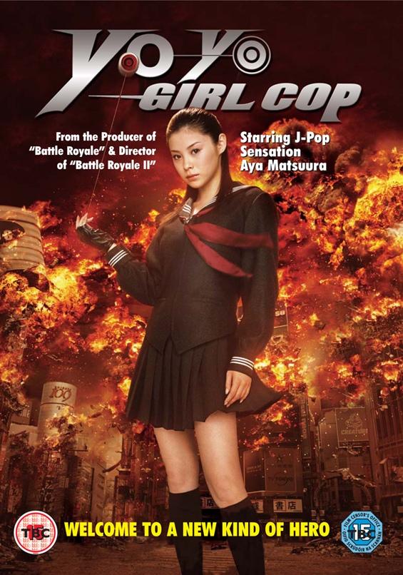 b-movie-cops-yo-yo-girl-cop.jpeg