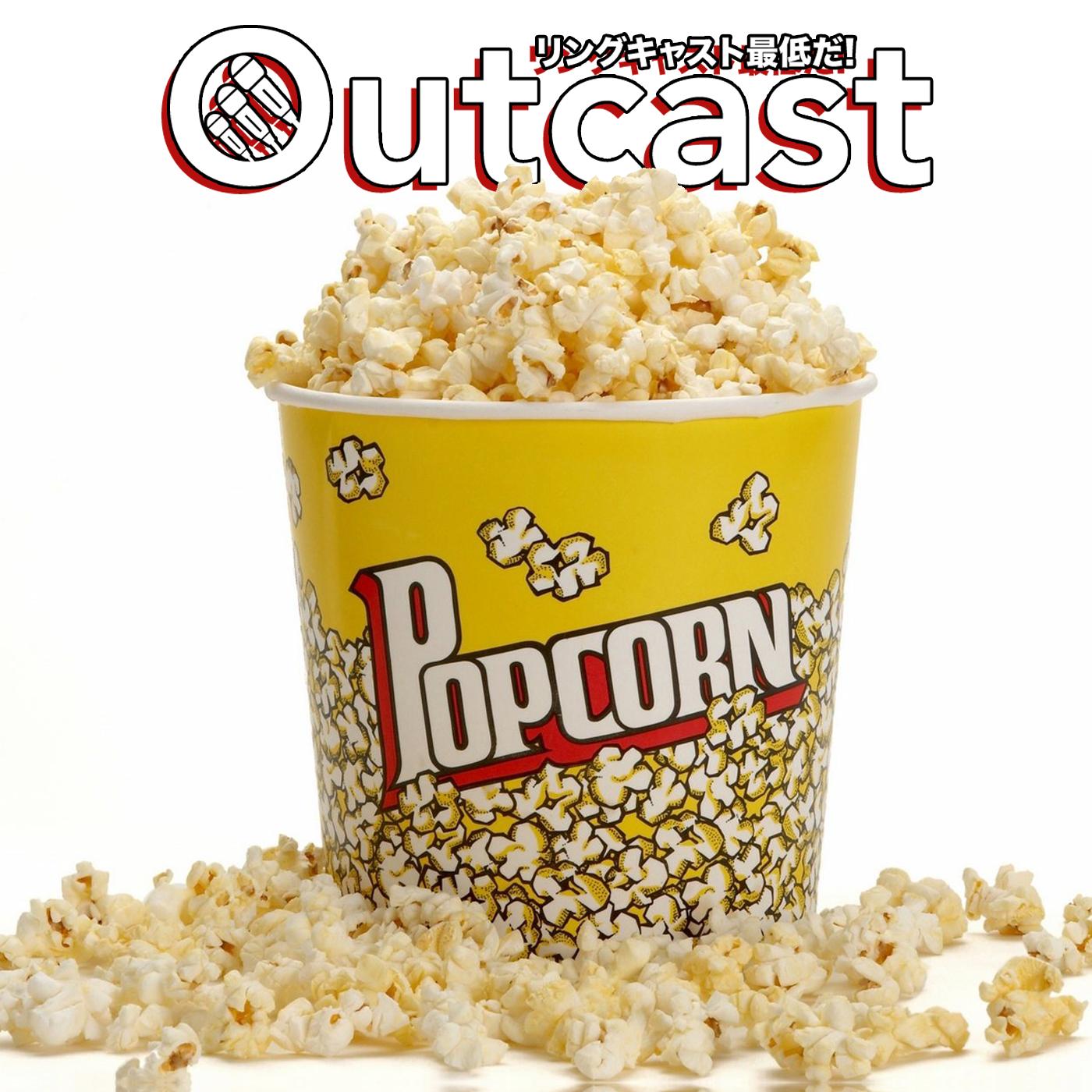 Outcast Popcorn
