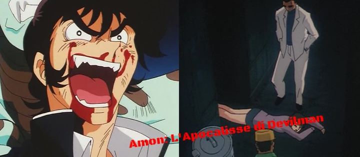 amon_02.jpg