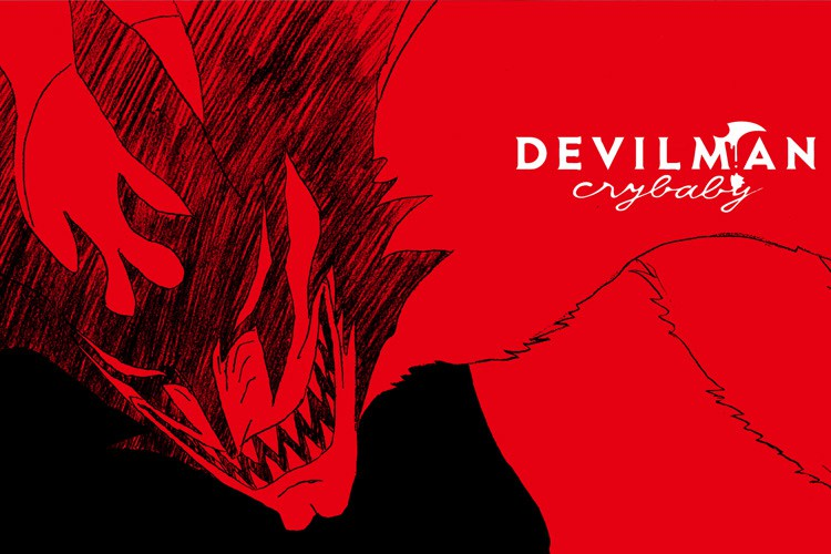 devilman01.jpg
