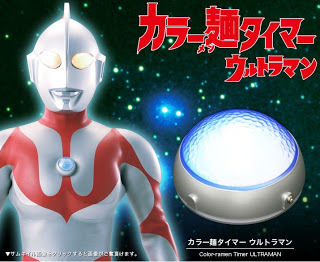 ultraman_colormentimer_cushion.jpg