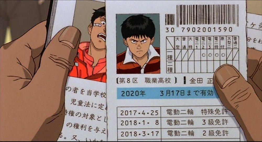 Qualche settimana fa ho rischiato di incrociare Kaneda in motorizzazione per il rinnovo della patente.