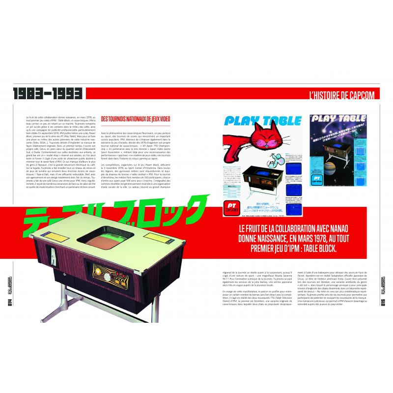 l-histoire-de-capcom-1983-1993-les-origines (1).jpg