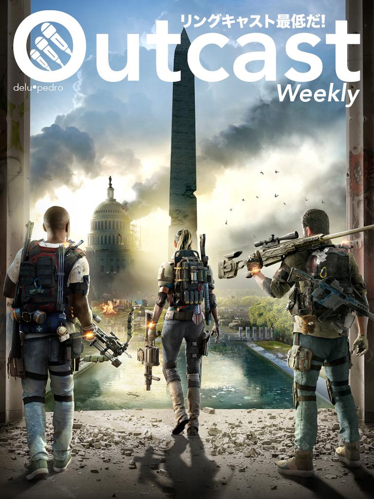 weeklydivision2.jpg