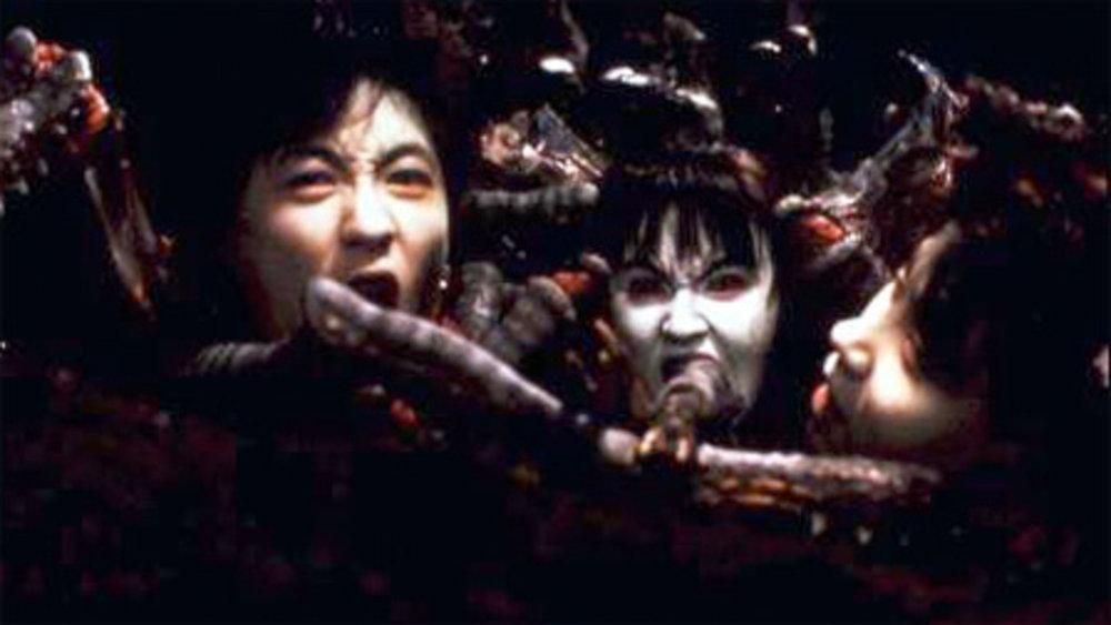 Hiruko the Goblin .