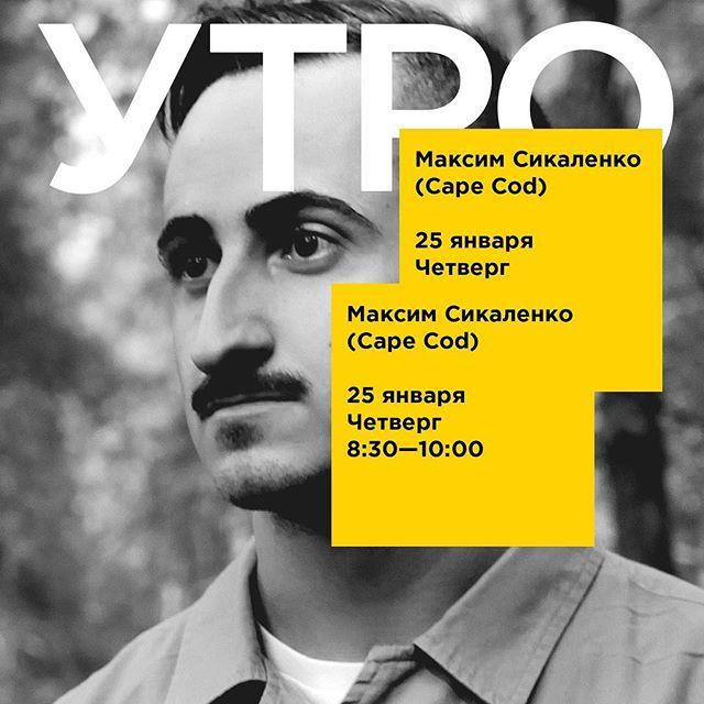 В следующий четверг провожу часовую байопик лекцию в стенах любимой @kama_ua  Регистрация: www.k-a-m-a.com/utro/