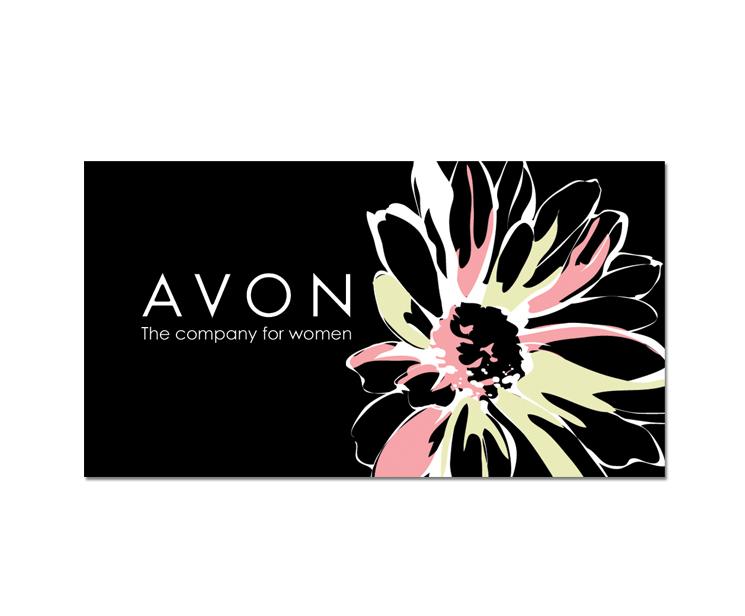 MB.com-project-avon2.jpg