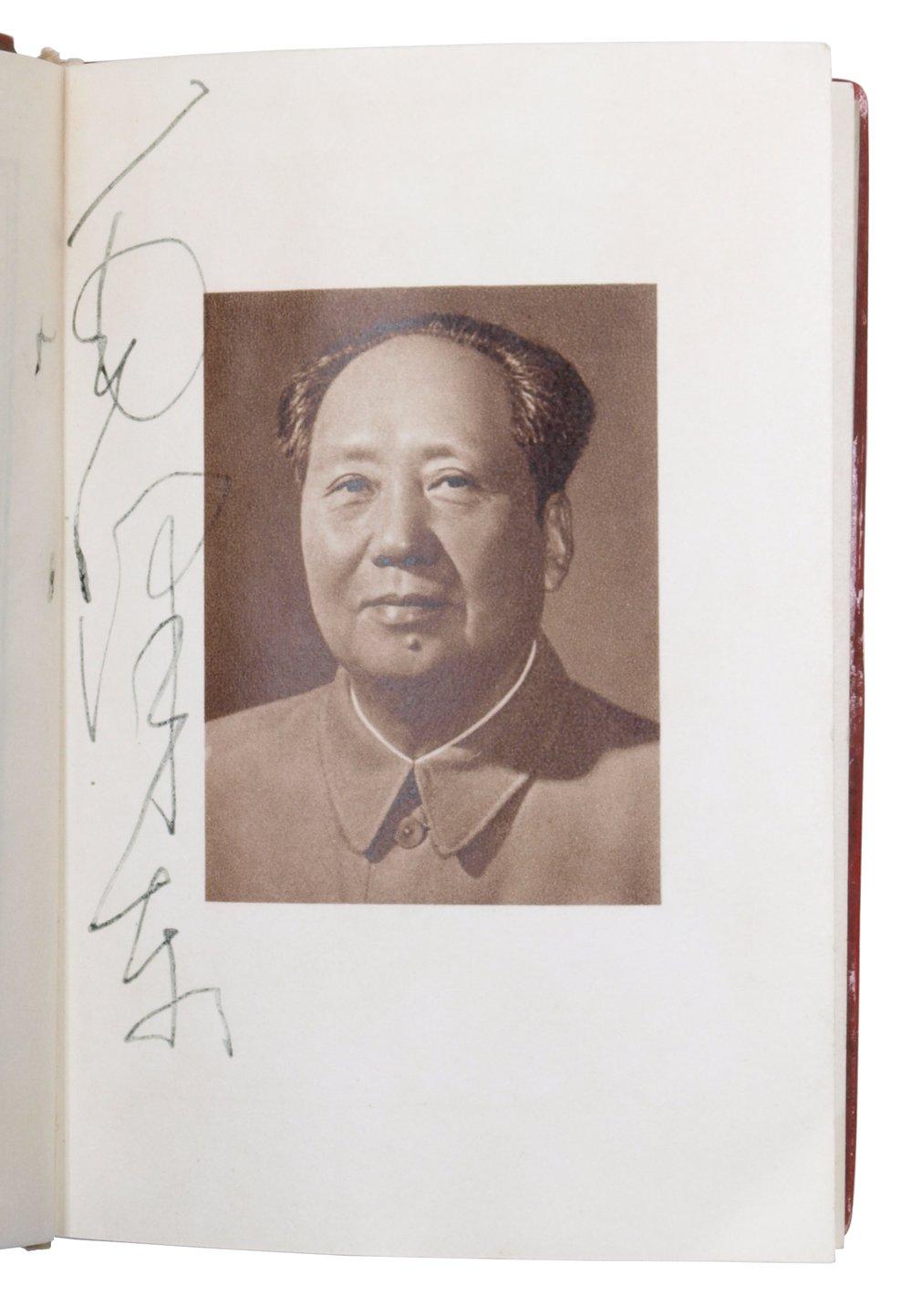 Quotations from Chairman Mao Tse-Tung. Beijing, 1966