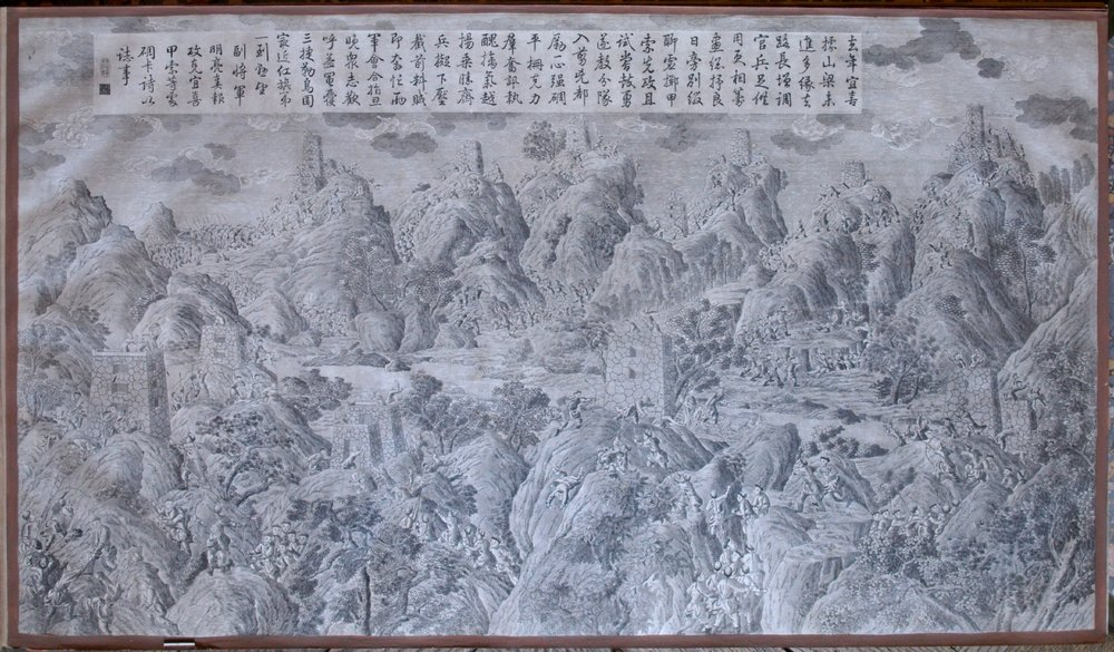 Military campaigns at the conquest of Jinchuan. (Beijing), 1778-1785.