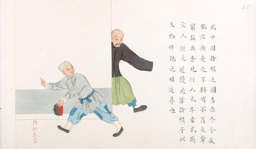 Watercolours of street scenes in Peking. [Beijing, 19th century].