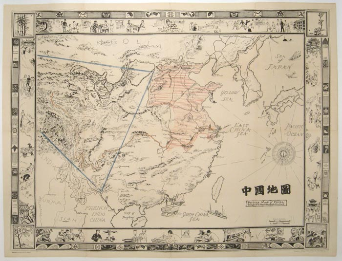 Picture Map of China,Friendship Press,New York,1932