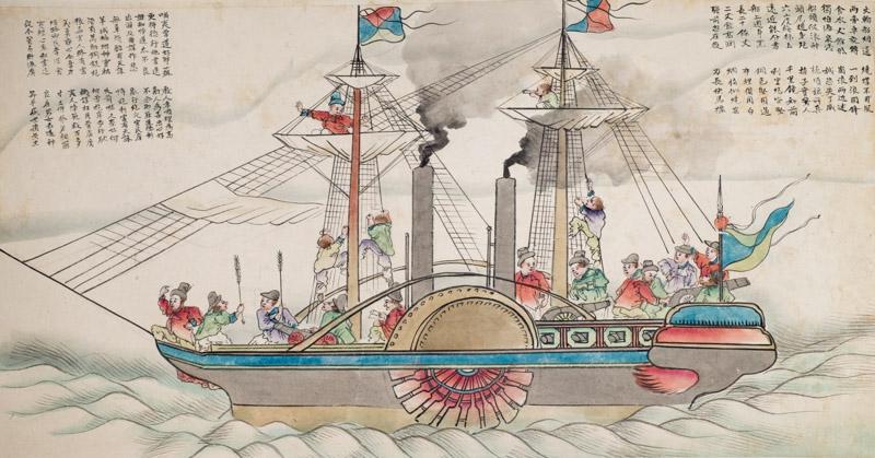 Opium War: rare watercolour album, circa 1860