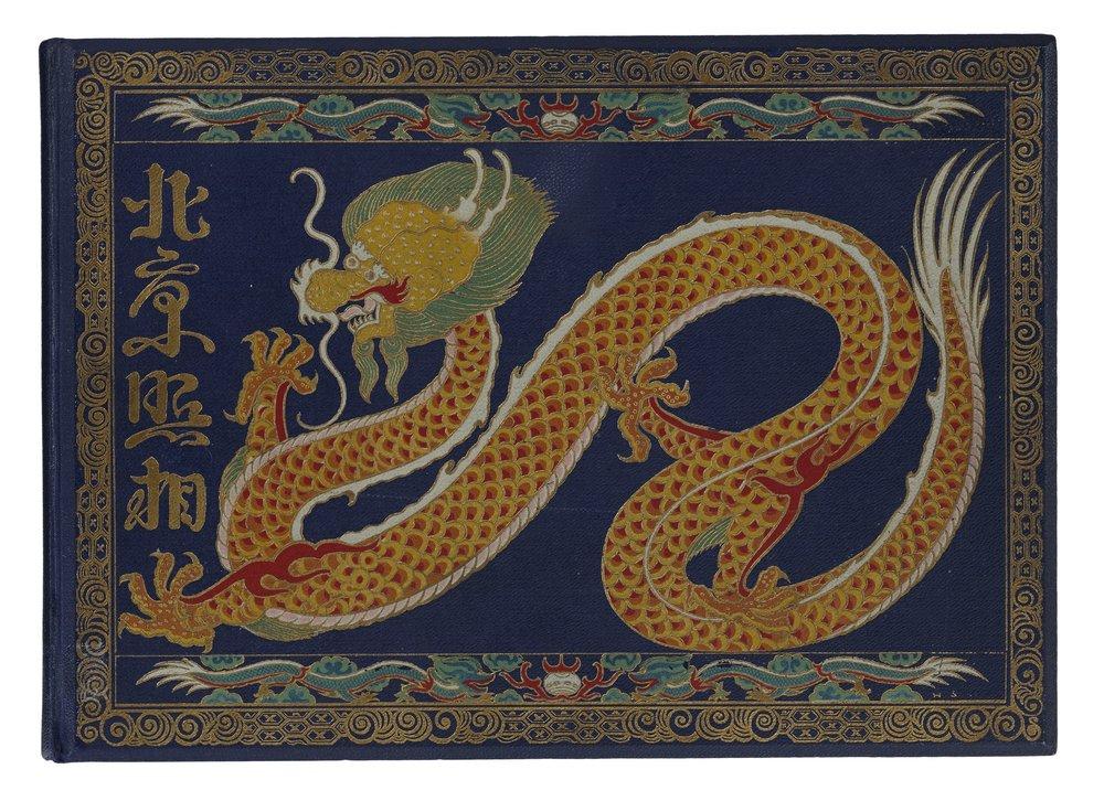 WANG,In und um Peking während der Kriegswirren 1900–1901, 1902