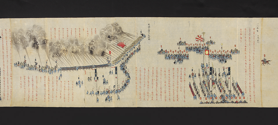 "Military exercises, ""Kano Bicchumori kaei gonen kacchu chakuyo choren ezu"", illustrated scroll, 1852"