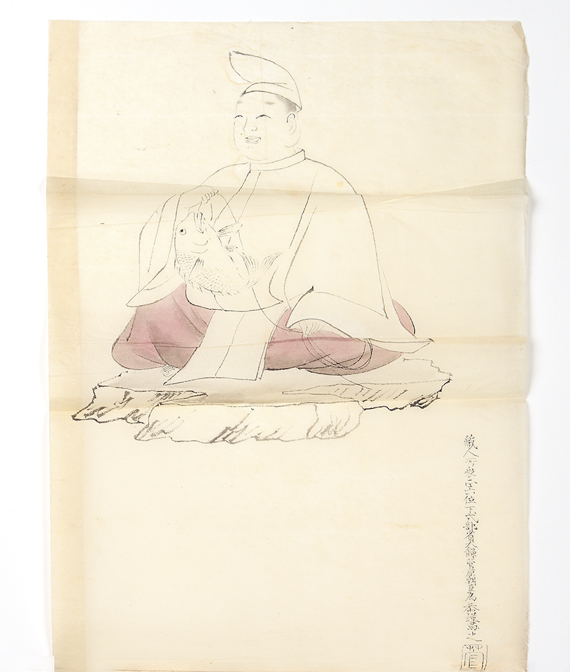 OKADA, Tamechika.  An album of drawings, 1856-64