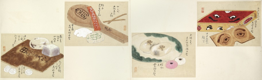 SWEETS, 3 albums of coloured drawings by Eisen (Osamu) Kato, 1950-59