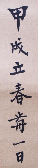 Fu Baoshi1.jpeg