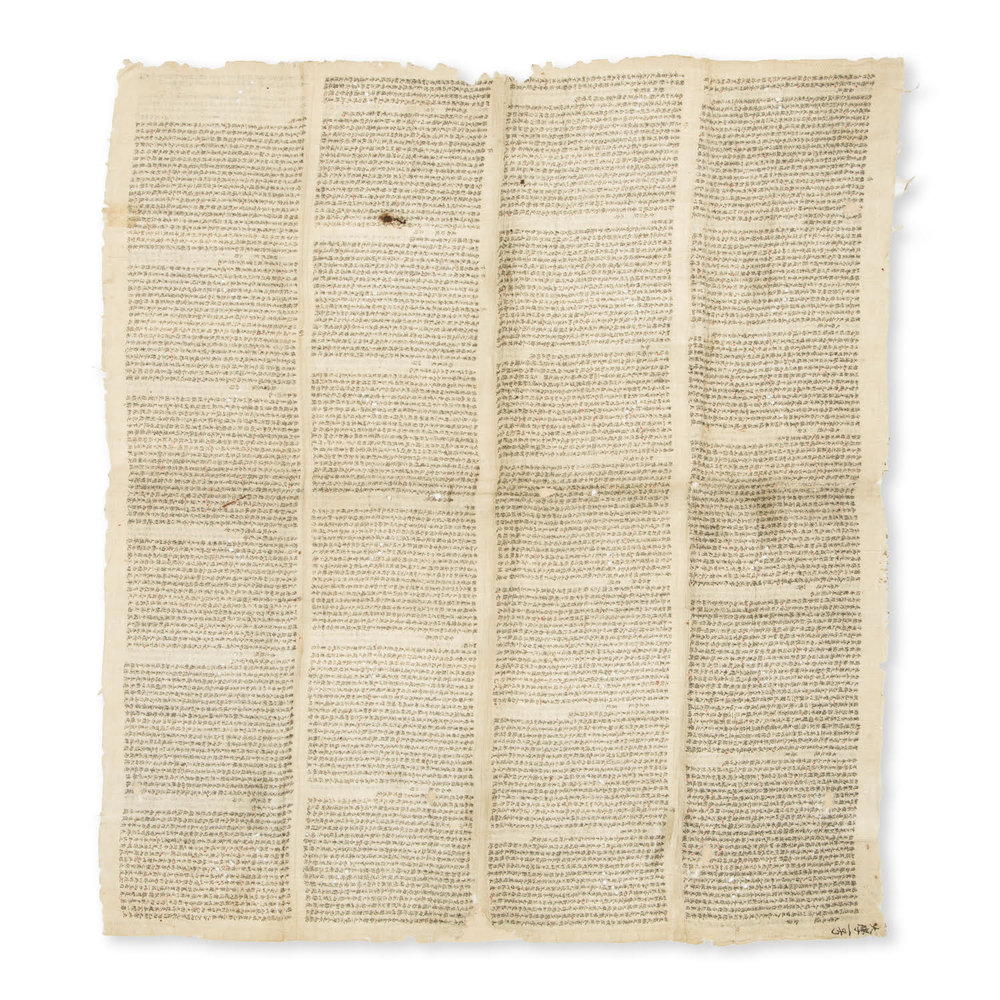 Double-sided cheat's handkerchief, circa 1850
