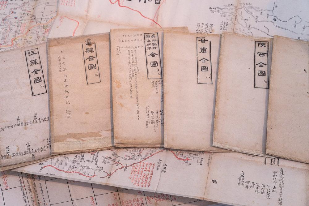 ChinaInPrint171117-022s.JPG