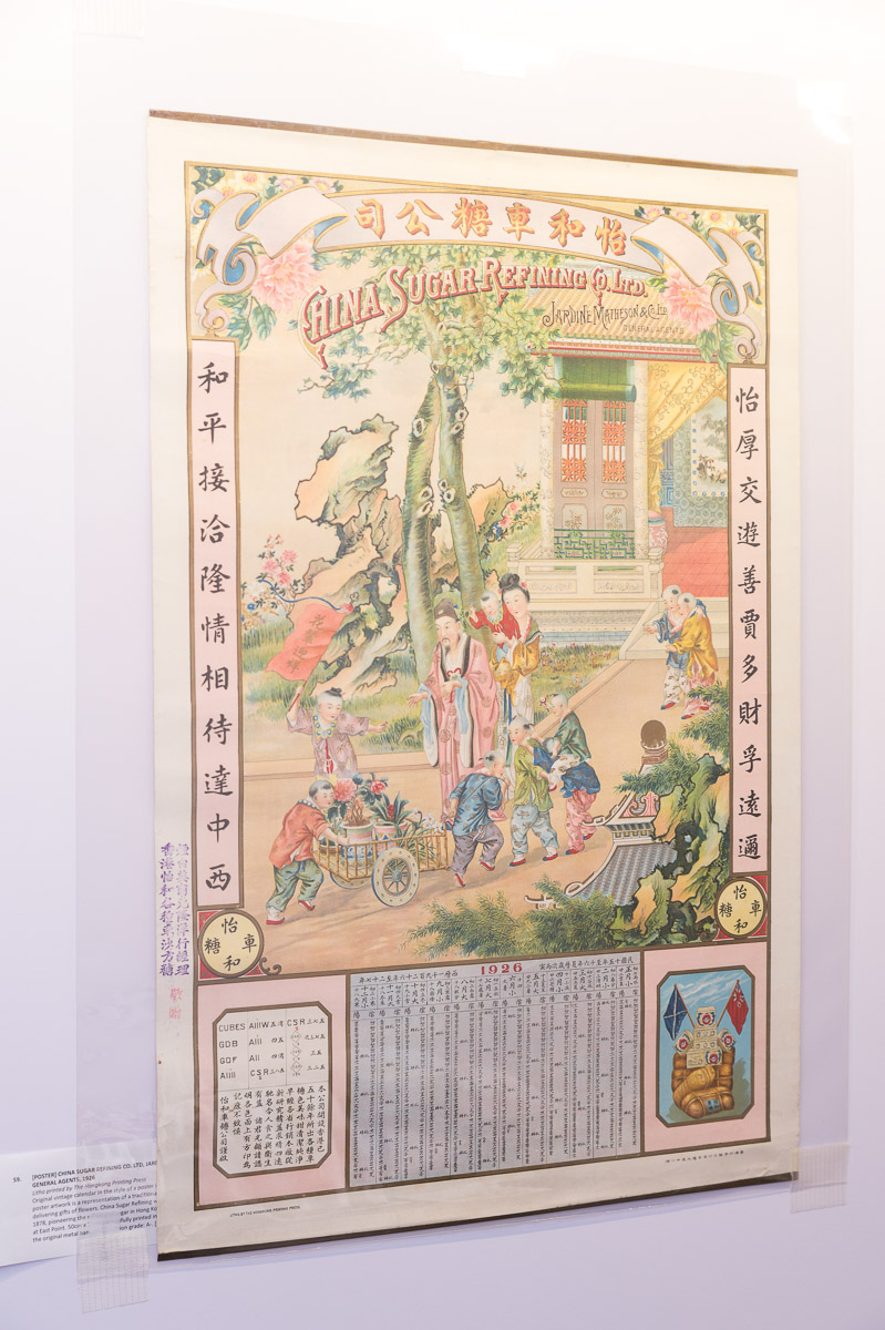 ChinaInPrint171117-224s.JPG