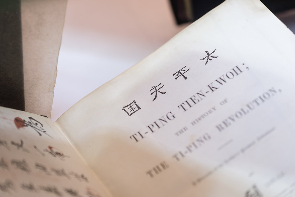 ChinaInPrint171117-239s.JPG
