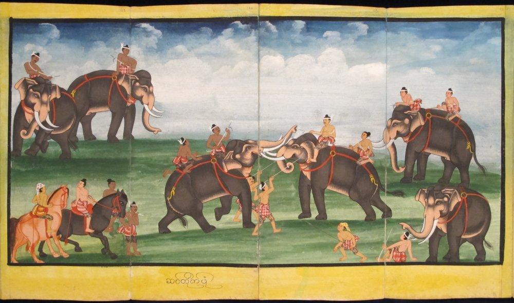 Burmese Parabaik (1).jpg