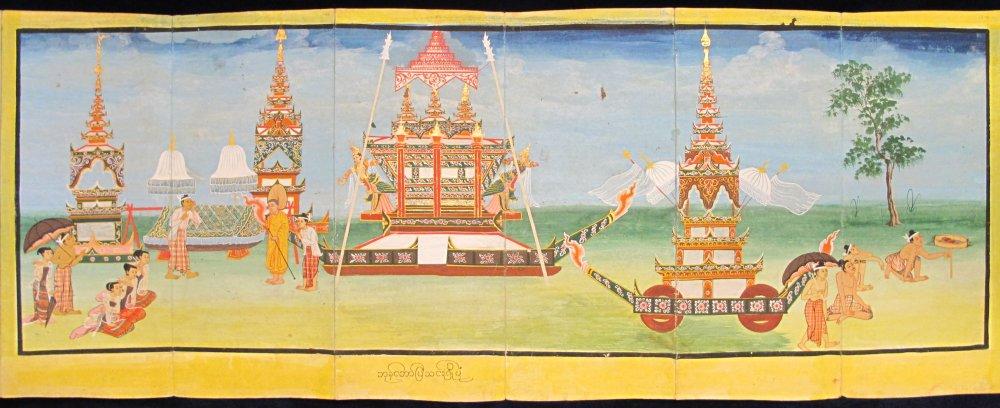 Burmese Parabaik (2).jpg