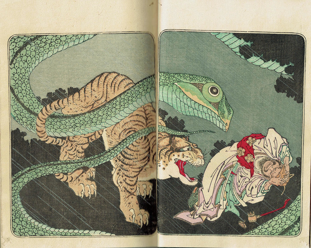 Keisai, Eisen [illustrated by].   Famous Chinese Warrior Tales, Illustrated by Eisen `Ehon Suikoden` [繪本水滸伝] . Tokyo: Okura Magobei: Okura Shoten, Meiji 23 [1890].