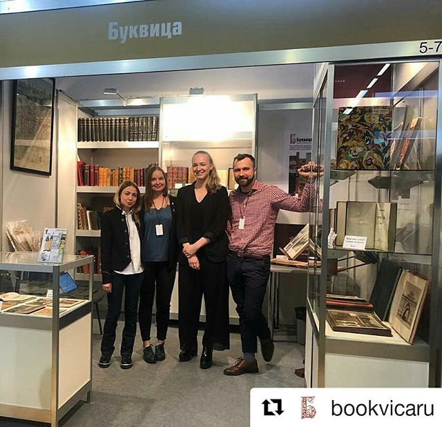 From Russia 🇷🇺 to Hong Kong 🇭🇰with books 📚 come meet Pavel at booth 13 @bookvicaru (@get_repost) ・・・ Bookvica team at the book fair in Moscow #nonfiction2018 #nf2018 #нонфикшн