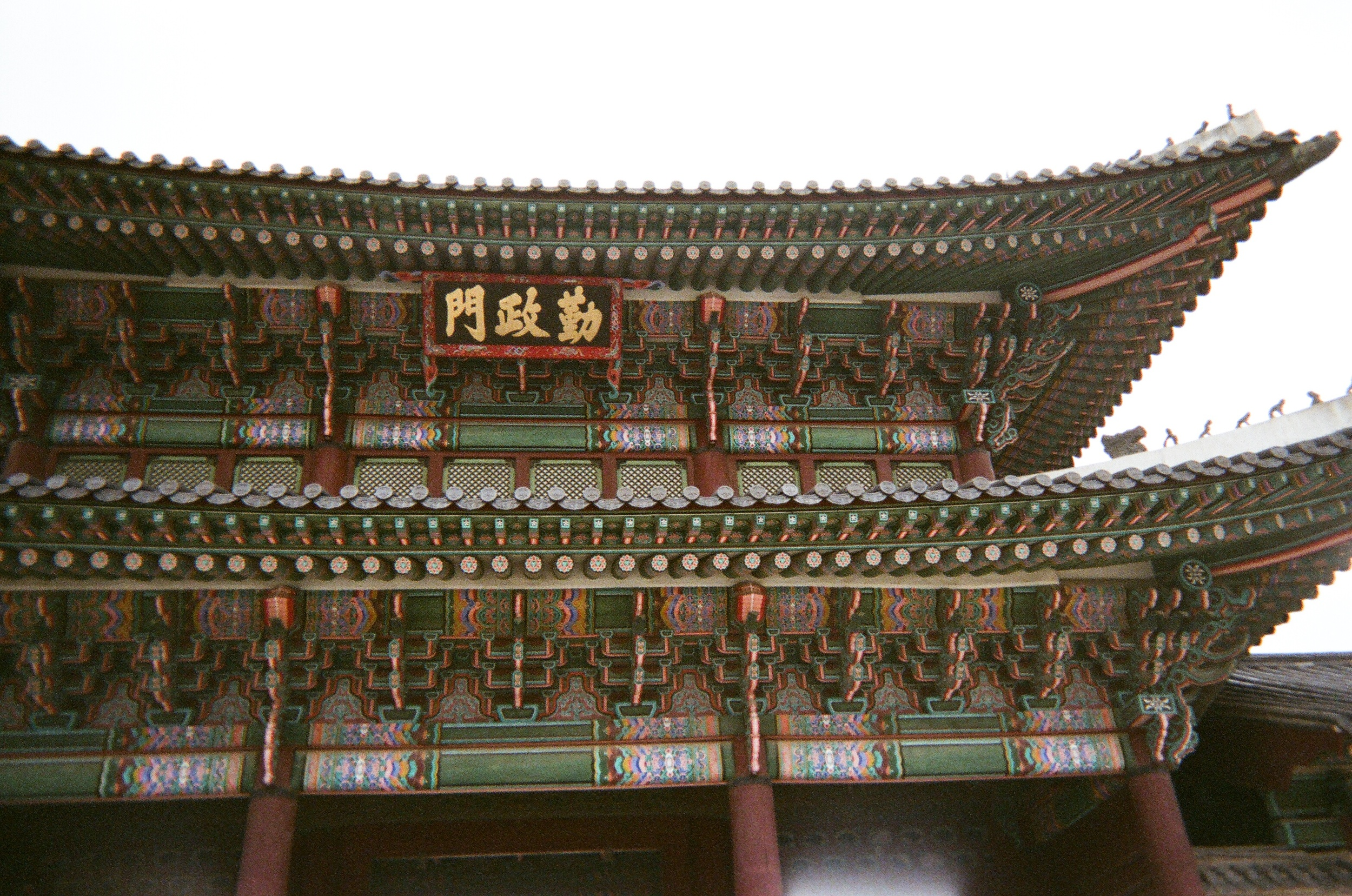 gyeongbokgung palace detail