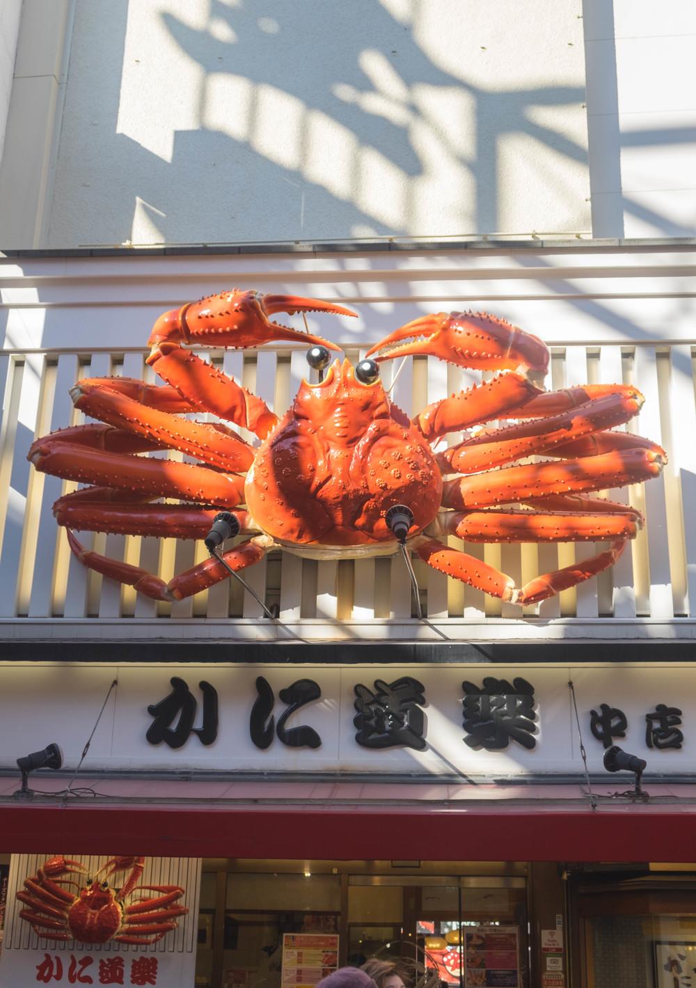 osaka food blog
