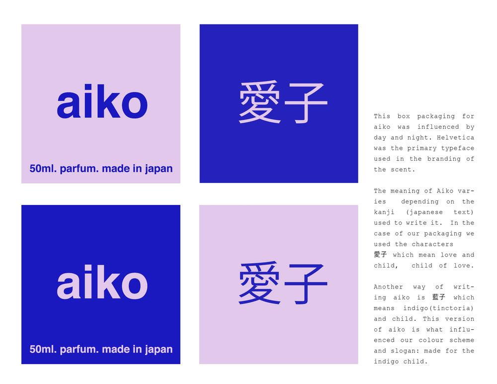 aiko_bp_text4.jpg