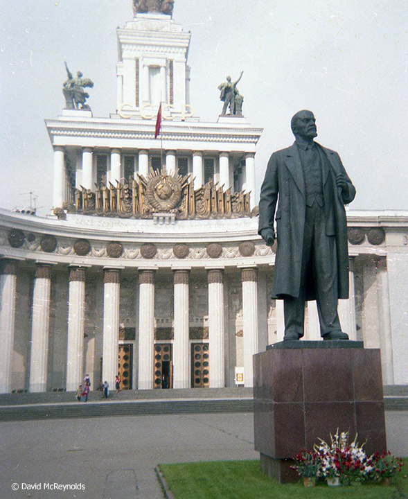 Lenin Monument and Central Pavilion in the All-Russia Exhibition Center park.