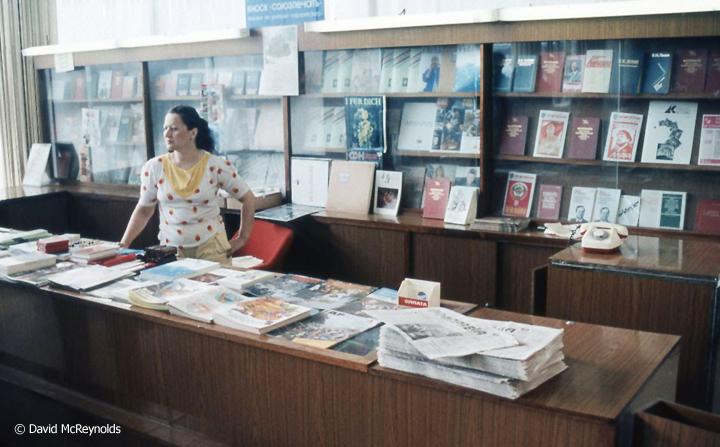 SU1987-bookstore_web.jpg
